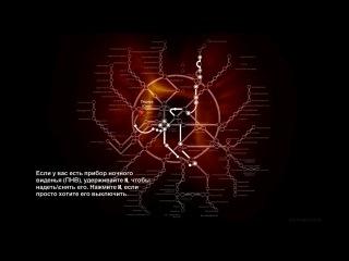 Metro 2033 [10] ����� ������!.